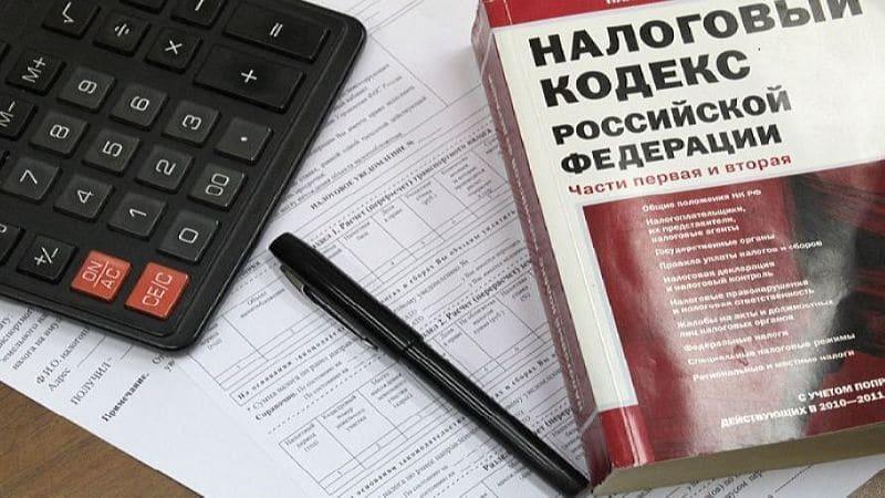платит ли ООО на УСН налог на имущество
