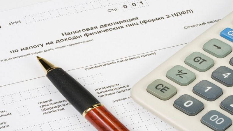 сдать налоговую декларацию