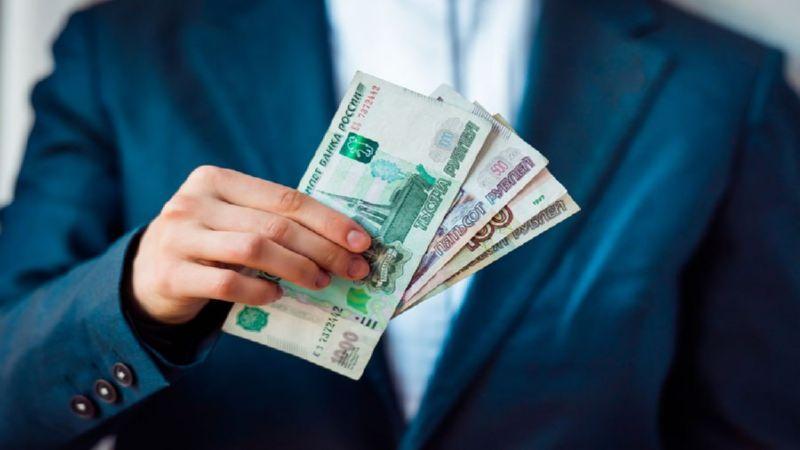 минимальный размер заработной платы