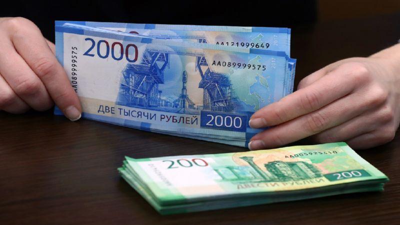минимальная зарплата в РФ