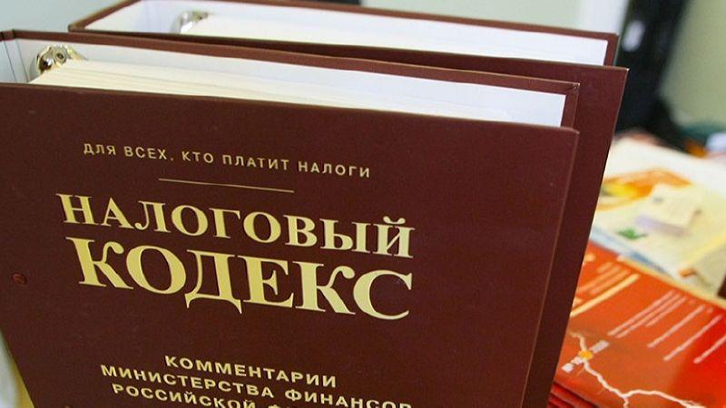 какие налоги заменяет патент для ИП