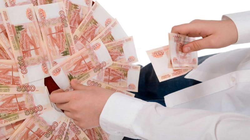 реальная и номинальная заработная плата