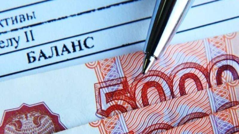 как получить субсидию на бизнес от государства
