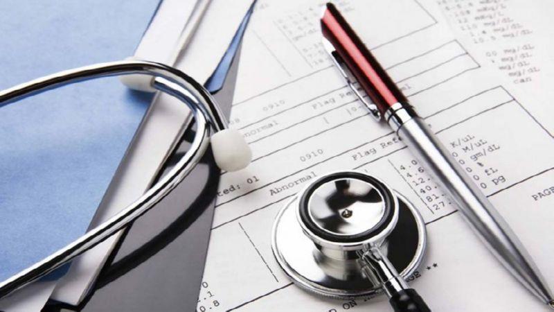 проверка лицензии на медицинскую деятельность онлайн