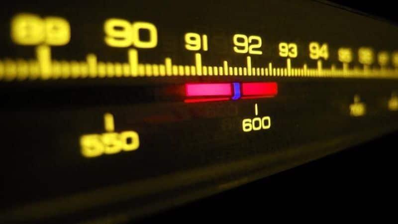 бизнес план радио