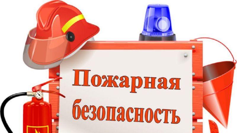 кто несет ответственность за пожарную безопасность на предприятии