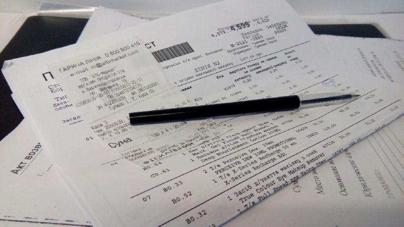 возврат товара поставщику какие документы оформлять