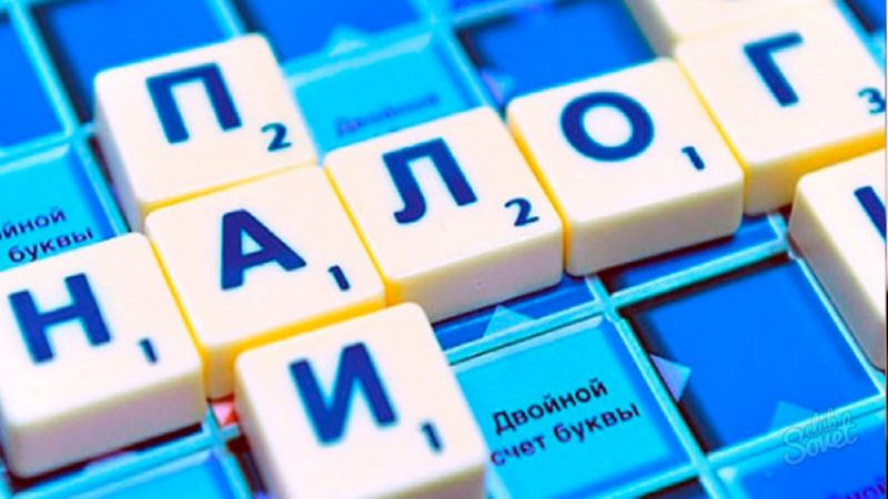 как узнать на какой системе налогообложения находится ИП