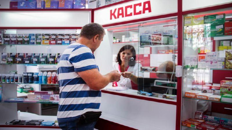 франшиза Советская Аптека