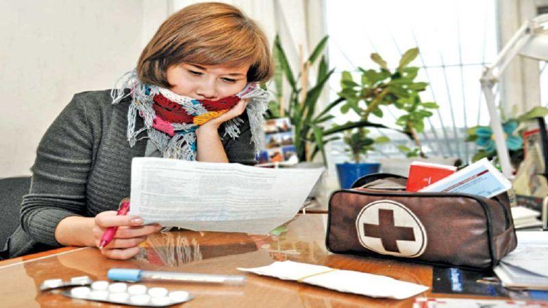 образец приказа о продлении отпуска в связи с больничным листом