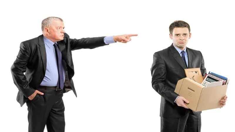 основания увольнения по трудовому кодексу