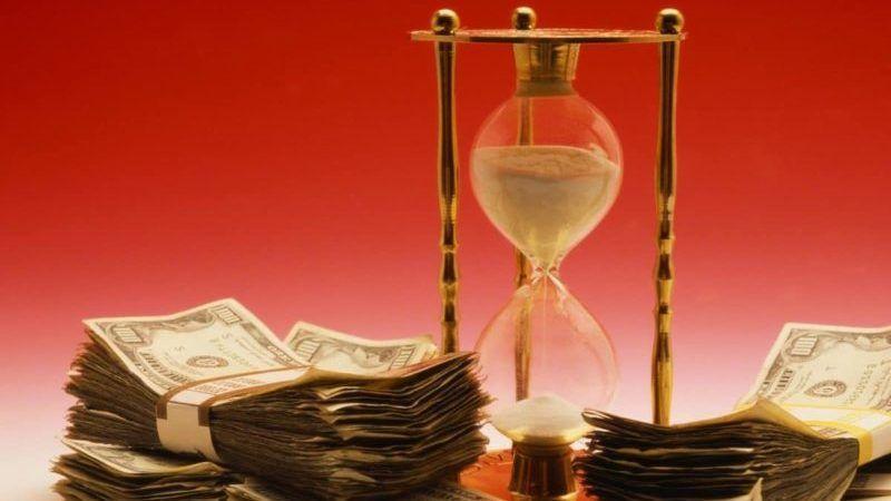 денежная масса и ее агрегаты