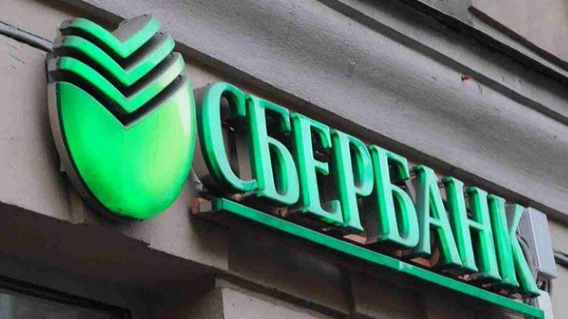 стоимость открытия расчетного счета для ИП в Сбербанке