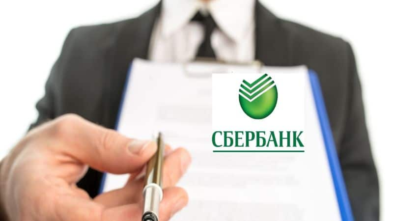 открытие расчетного счета в Сбербанке для ИП