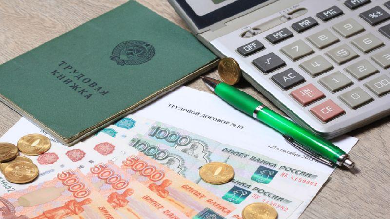 какие выплаты положены работникам при ликвидации предприятия