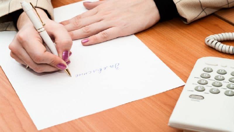 как написать заявление без содержания на один день образец